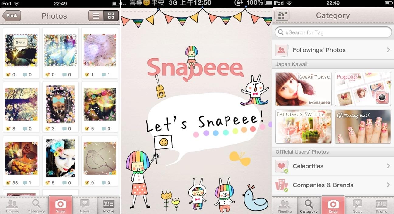 apps-sanapeee